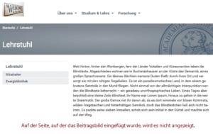 """Screenshot von der Seite """"Lehrstuhl"""", die nur die Navigation auf der linken Seite und den Content anzeigt."""