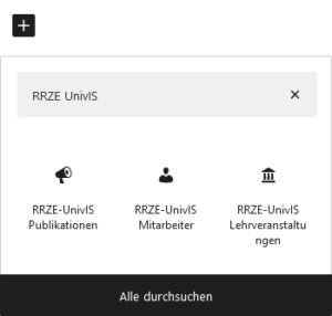 UnivIS Blocklibrary Gutenberg